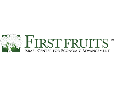 Firstfruits Israel Center for Economic Advancement